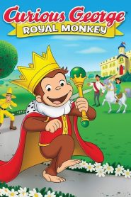 Curious George: Royal Monkey